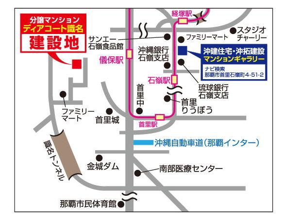 GW特集 《ディアコート識名》3丁目に登場! マンションギャラリー見学会開催中!
