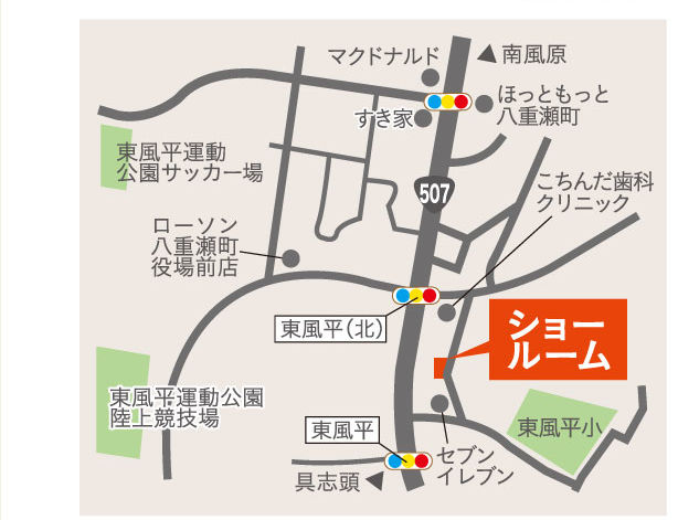 GW特集 沖縄でおしゃれなリフォームといえば CL Planning
