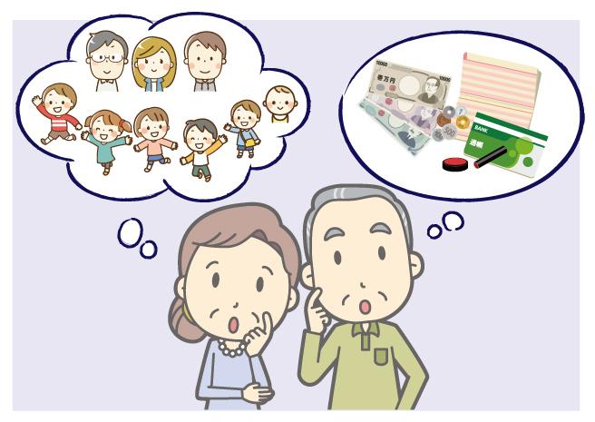よくわかる 不動産相続の勘所 Q&A File.21