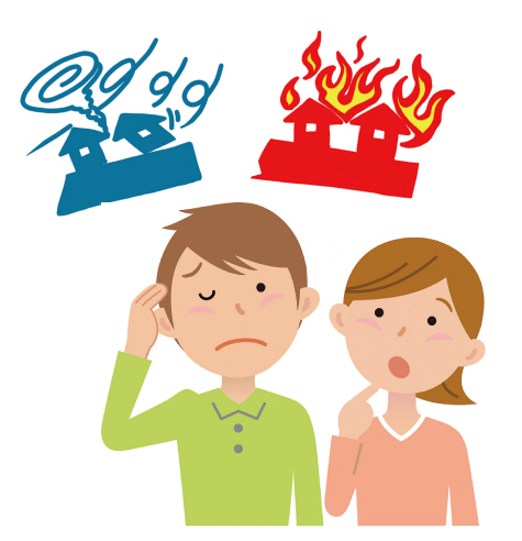 どうする住宅資金 住宅の保険 前編「火災保険」