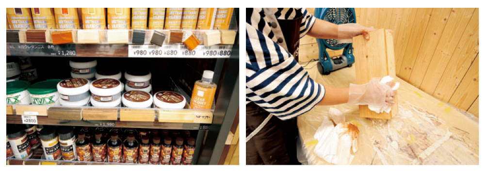 DIY STYLE with カインズ ♯3
