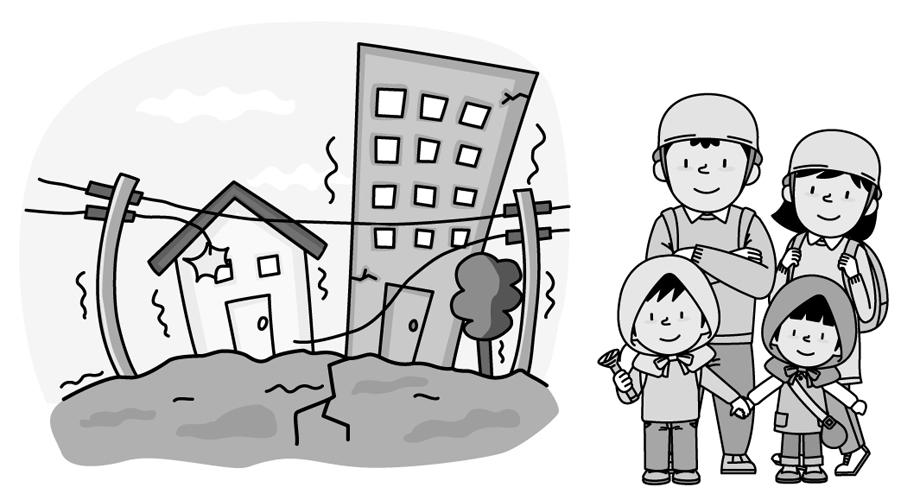 どうする住宅資金 住宅の保険 後編「地震保険」
