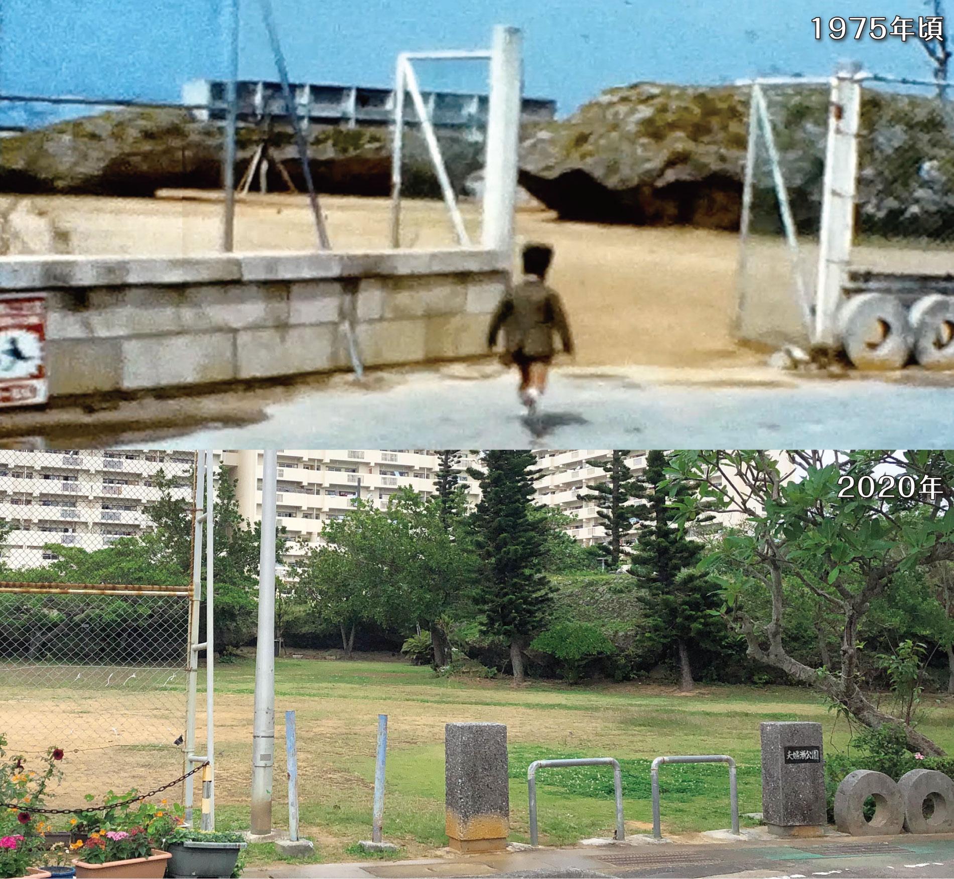 Okinawa航時機 古写真から読みとく、当時の街の姿 住宅街の憩いの場所〜夫婦瀬公園