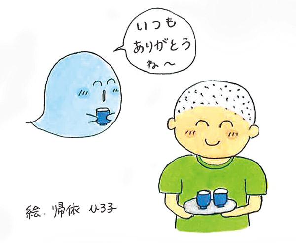 琉球・沖縄年中行事 なんでもQ&A