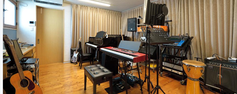 心地よさが五感に響く 音楽スタジオがある家