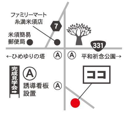 6/5~光建設が糸満市米須でモデルハウス
