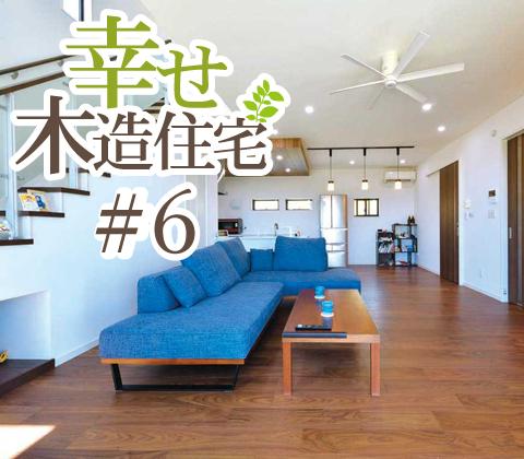 「水と空気が綺麗な家」で 働くお母さんを応援するここちホームが  浦添市城間交差点近くに移転