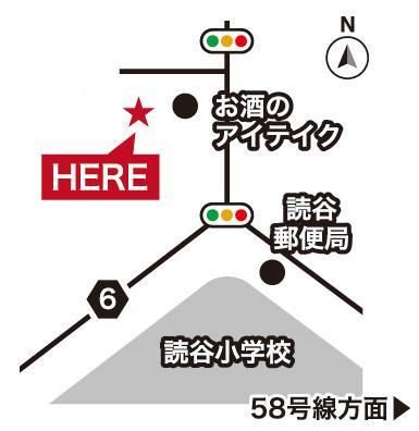 7/24~10/24にrecto homeが読谷村高志保でOPEN HOUSE